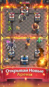 Clash Royale на андроид