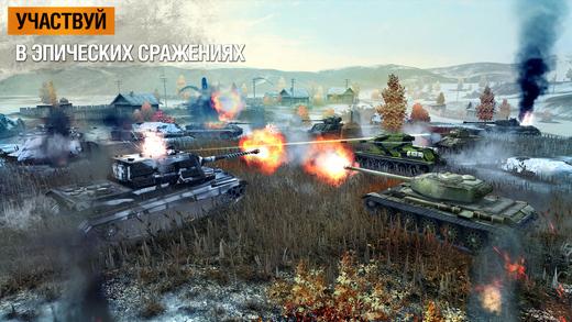World of tanks на андроид