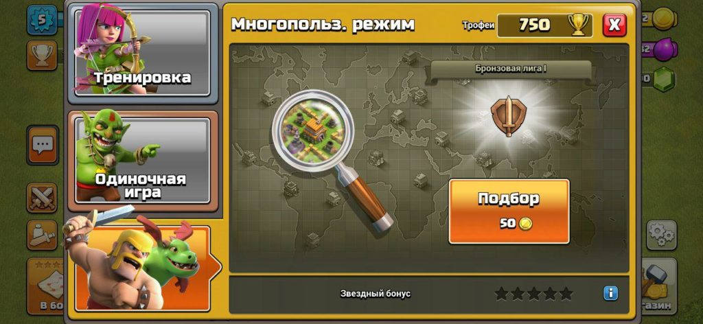 Взломанный Clash of Clans для Андроид
