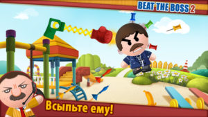 Взломанный Beat the Boss 2