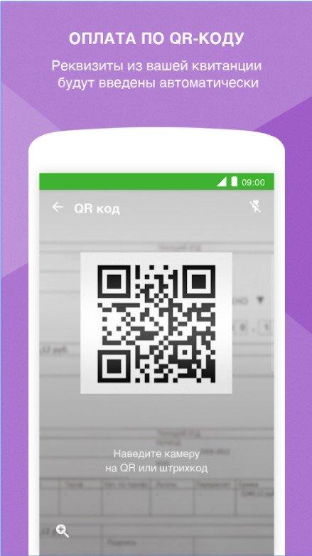 мобильное приложение apk